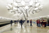 В Москве открылась станция метро «Тропарево»